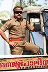 Rahasya Police (2009)