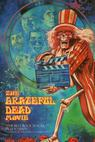 The Grateful Dead (1977)