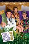 Tiki Bar TV (2005)