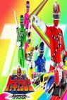 Ressha Sentai Tokkyûjâ (2014)