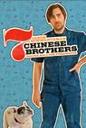 7 Chinese Brothers () (2015)