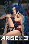 Ghost in the Shell Arise: Border 3 - Ghost Tears (2014)