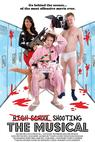 After Film School (2014)