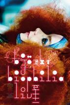 Plakát k premiéře: Björk: Biophilia Live