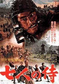 Plakát k filmu: Sedm samurajů