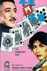 Qian wang dou qian hou (1981)