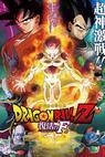 Doragon bôru Z: Fukkatsu no 'F' (2015)