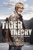 Plakát k filmu: Teorie tygra