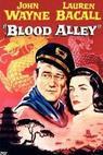 Krvavá ulička (1955)