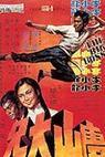 Velký šéf (1971)