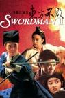 Swordsman 2 (1992)