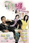 Chat nin han yeung (2004)