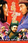 Qi xia wu yi zhi wu shu nao dong jing (1993)