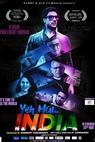 Yeh Hai India () (None)