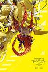 Digimon Adventure Tri. 3: Confession (2016)