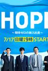 Hope: Kitai Zero no Shin'nyu Shain (2016)