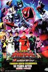 Tokusô Sentai Dekarenjâ: Ten Iyâzu Afutâ (2015)