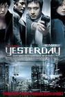 Yeseuteodei (2002)