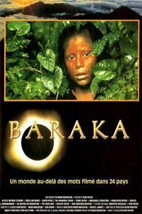 Plakát k filmu: Baraka