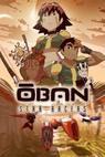 Oban - nebeské lodě (2006)
