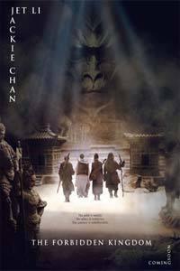 Plakát k filmu: Zakázané království