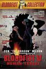 Bloodfist V: Human Target (1994)