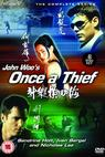 """Once a Thief"" (1997)"