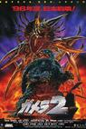 Gamera 2: Region shurai (1996)