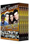 East Side Kids (1940)