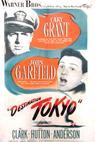 Směr Tokio (1943)
