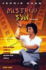 Mistrův Syn (1978)