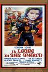 Leone di San Marco, Il (1963)