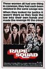 Dívčí komando (1974)