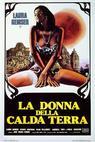 Mujer de la tierra caliente, La (1978)