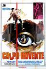 Colpo rovente (1969)