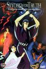 Shuranosuke zanma-ken: Shikamamon no otoko (1990)