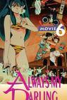 Urusei Yatsura 6: Itsudatte, mai dârin (1991)