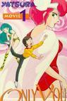 Urusei Yatsura 1: Onri yû (1983)