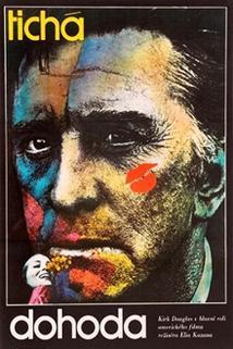 Plakát k filmu: Tichá dohoda