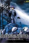 Kôkaku kidôtai: Stand Alone Complex (2002)