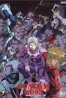 Kidô senshi Gundam 0083: Stardust Memory (1991)