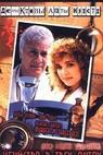 Vražda o třech dějstvích (1986)