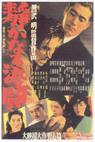 Mlčenlivý souboj (1949)