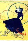 Karnavalnaya noch (1956)