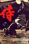Samurai (1965)