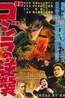 Gojira no gyakushû (1955)