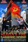 Nebeský oheň (1999)