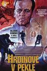 Hrdinové v pekle (1973)