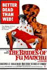 The Brides of Fu Manchu (1966)