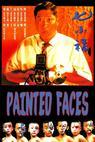 Qi xiao fu (1988)